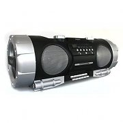 Marquant MPR-51CD/MP3 Boombox Ghettoblaster MP3 CD